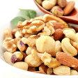 極旨 5種の ミックスナッツ 無添加 無塩 お徳用 1kg 素焼き ナッツ [送料無料]