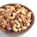 ミックスナッツ 5種 無塩 無添加 無油 200g 素焼き ナッツ 送料無料 その1
