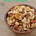 ミックスナッツ 極旨 5種 ナッツ 無添加 無塩 1kg 素焼き 送料無料 2