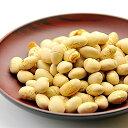 国産 煎り大豆 1袋300g お徳用 煎り豆 大豆 (送料無料)