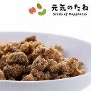 有機 桑の実 お徳用 1kg オーガニック マルベリー (送料無料)