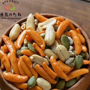 かぼちゃの種 & ひまわりの種 柿ピー 500g ナッツ 送料無料