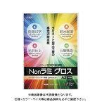 アジア原紙 Nonラミグロス(レーザープリンター用・ LBPW-A3(10)