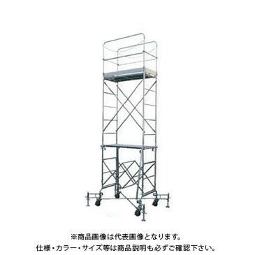 【直送品】アルインコ ALINCO 折りたたみ式伸縮足場(フジステージ) フルセット F12-19RB