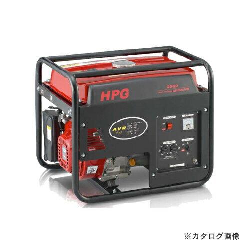 【直送品】ワキタ WAKITA ハイパワーゼネレーター 60Hz HPG2500-6