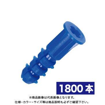 デンサン DENSAN お徳用ジャンボパック ニューエールプラグ 1800本 ブルー JP-BL-6