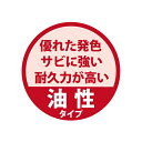 カンペハピオ 油性木部保護塗料 ウォルナット 3.2L 00237643571032 3