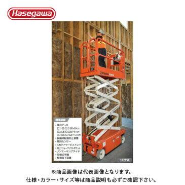 【運賃見積り】【直送品】ハセガワ 長谷川工業 鉄製自走式高所作業台 シザースリフト S4732E 35414