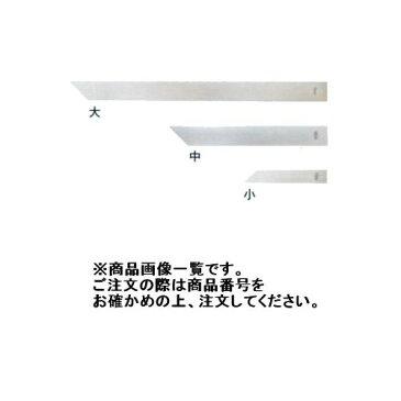 広島 HIROSHIMA ステン 直定規(桧山) 大 66-62
