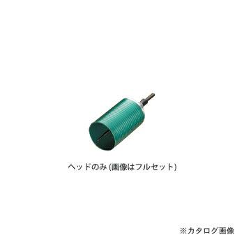 ハウスビーエムマルチレイヤーコアドリル(回転用)ボディMLB-50