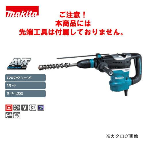 マキタ Makita 40mm ハンマドリル(SDSマックスシャンク) HR4013C:工具屋「まいど!」
