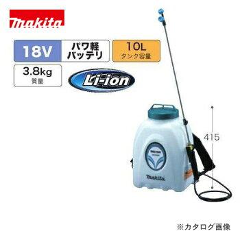 マキタ18V充電式噴霧器(バッテリ・充電器付)MUS104DSH