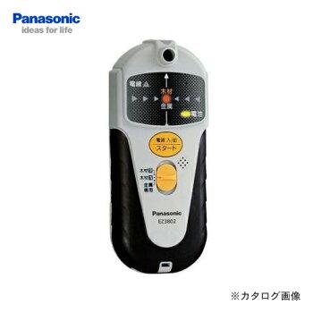 パナソニックEZ3802壁うらセンサー