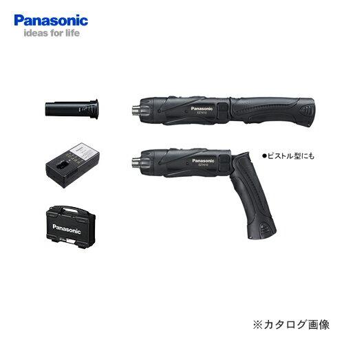 穴あけ・締付工具, インパクトドライバー  Panasonic EZ7410LA2SB1 3.6V ()