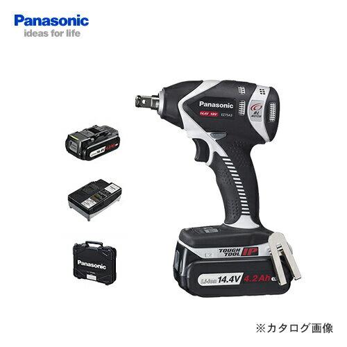 パナソニック Panasonic EZ75A3LS2F-H Dual 14.4V 4.2Ah 充電式インパクトレンチ (グレー):工具屋「まいど!」