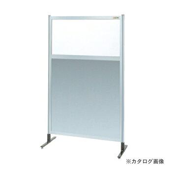 【直送品】サカエSAKAEパーティション透明塩ビ(上)アルミ板(下)タイプ(単体)NAE-35NT