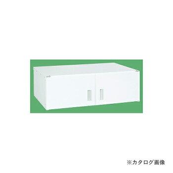 【直送品】サカエSAKAEニューピットイン用オプションキャビネットPNH-12TCW
