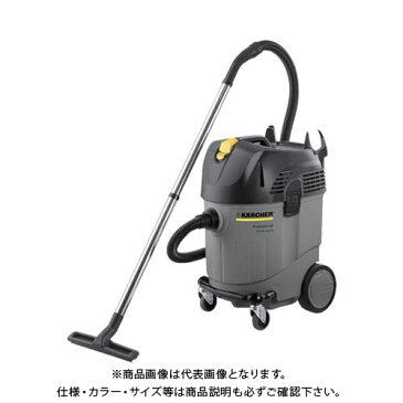 【運賃見積り】【直送品】 ケルヒャー 業務用乾湿両用クリーナー NT 45/1 TACT G