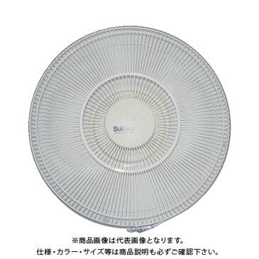 【運賃見積り】【直送品】 スイデン 工場扇50F・50Gタイプ用ガード SF-50F-G