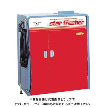 【運賃見積り】【直送品】 エムケー スターフレッシャー1800 3相200V 50Hz SF-Z1800A53