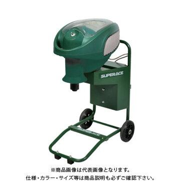 【直送品】 スーパー工業 集蚊機スーパー蚊とりくん SMC-2K-2(カセットガスタイプ) SMC-2K-2