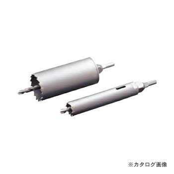 ユニカESコアドリル振動用80mmストレートシャンクES-V80ST