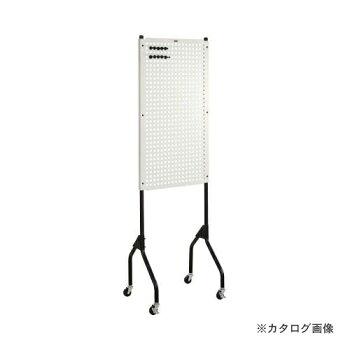 トラスコライトパンチングパネルパネリーナキャスター付TUR-1C
