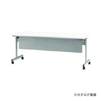 TOKIO天板跳上式スタックテーブル(パネル付)HSN-1845P-RO