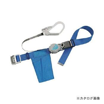 ツヨロン2WAYリトラ安全帯青色TRN-599-BL4-BP