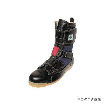 """ノサックス高所用安全靴""""安芸たび""""23.5CMAT207-23.5"""