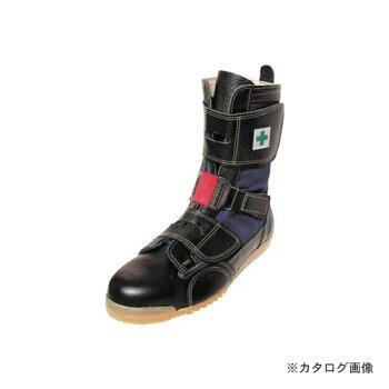 """ノサックス高所用安全靴""""安芸たび""""26.5CMAT207-26.5"""