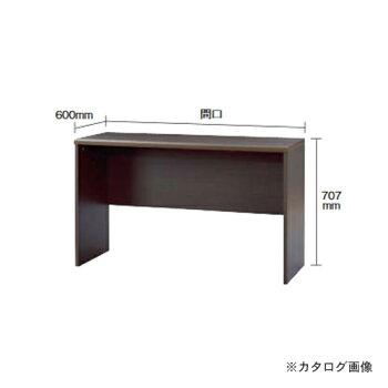 アイリスオーヤマIRISシンプルデスクSLD-9060ブラウンSLD-9060