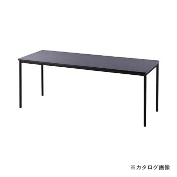 アールエフヤマカワRFシンプルテーブルW1800×D700ダークRFSPT-1870DB