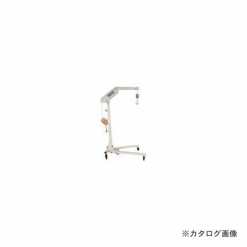 【運賃見積り】【直送品】スーパー マルチクレーン(軽量型) SMC200H:工具屋「まいど!」