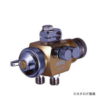 2629093bda アネスト岩田 液体塗布用自動スプレーガン(大形 簡易) ノズル口径Ψ2.0 ...