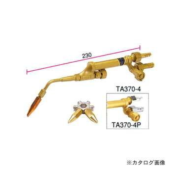 タスコTASCOTA370-4ショートサイズ溶接器(サンソ・アセチレン用)
