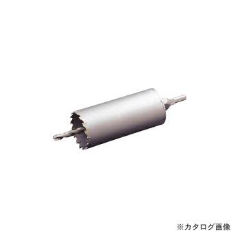 ユニカ単機能コアドリルE&S回転用RCタイプストレート95mmES-R95ST