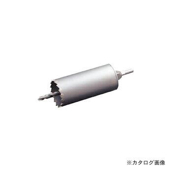 ユニカ単機能コアドリルE&S振動用VCタイプストレート90mmES-V90ST