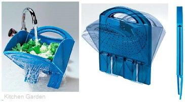 スコラ・トゥット(折りたたみ式水切り)ブルー