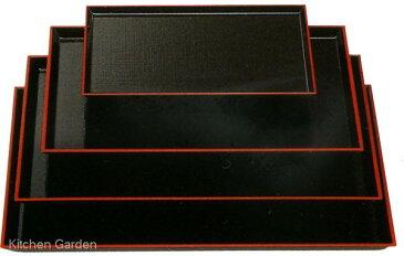 長角布目盆 黒天朱SL 8.5寸 [ノンスリップ加工] .【角型お盆トレー】