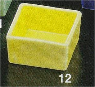 5.0cm 角珍味 黄緑 .【お正月おせち用珍味入れ】