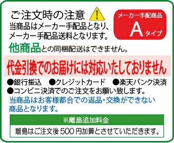 マイコンおでんウォーマー 6ッ切×2 TDO-900WR