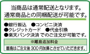 割箸 杉らん中 白帯巻 26cm (1ケース2000膳入) .【割り箸・わりばし】