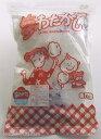 【部品商品】 わた菓子用ザラメ 夢わたがし バニラ (1kg×20袋入)