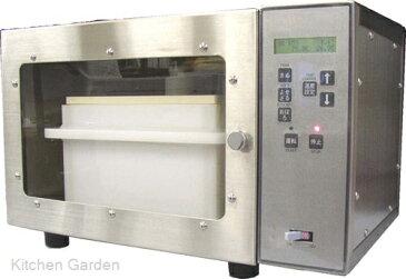 小型豆腐製造装置 豆クック Mini (電気式)【他商品との同梱配送不可・代引不可】