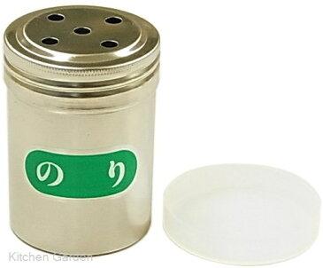 SA 18-8 ステンレス  調味缶(PP蓋付) 小 N缶 .【ステンレス製 調味料入れ】
