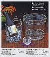 アクリル製 冷酒クーラー(大)