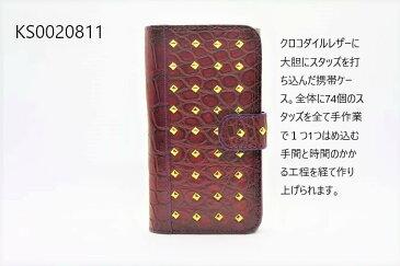 クロコダイルスマートフォンケースH148W80D20 73g ワニ革 牛革 高級エキゾチックレザー専門店マット加工男性 女性メンズ レディーススタッズ携帯電話ケース日本製
