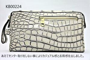 クロコダイルレザークラッチバックH210*W270*D45435g