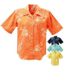 【琉球和柄の沖縄産和風アロハシャツ】かりゆしウェア【珊瑚物語】レディース チョウチョウ魚柄